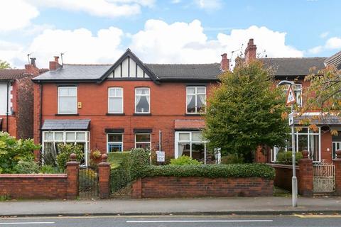 3 bedroom semi-detached house for sale - Kenyon Road, Swinley, WN1 2DQ