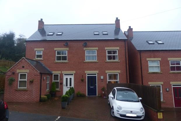 3 Bedrooms Semi Detached House for sale in South Street, Ashbourne, DE6