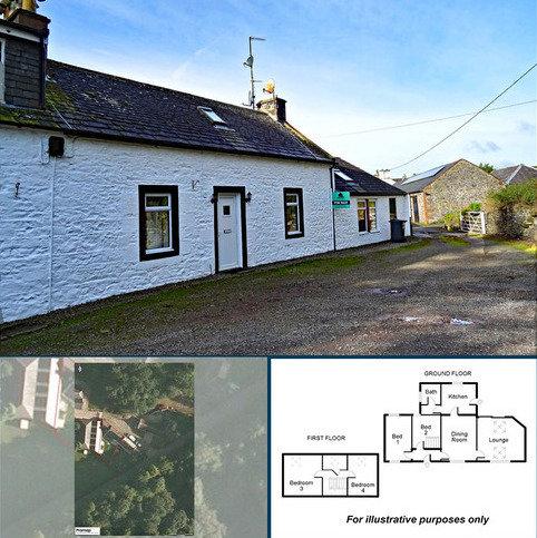 4 bedroom cottage for sale - No 2 Smith Cottage, Duncow, Dumfries DG1 1TA