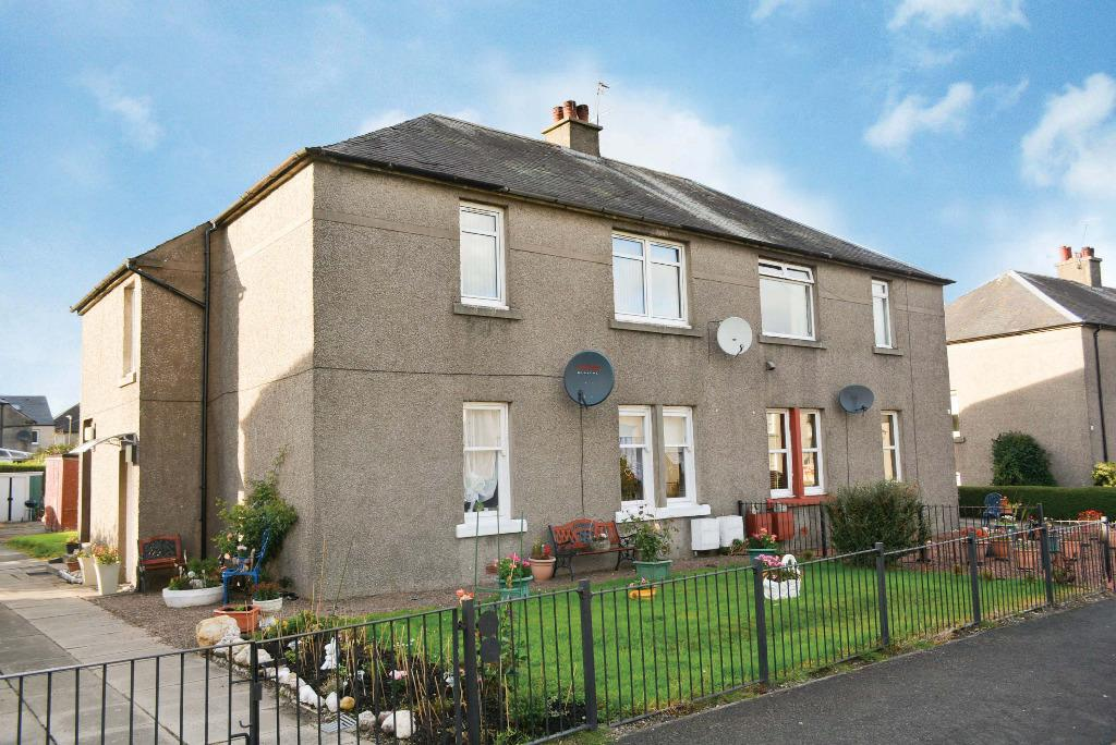 2 Bedrooms Flat for sale in Mossgiel Avenue, Stirling, Stirling, FK8 1QG