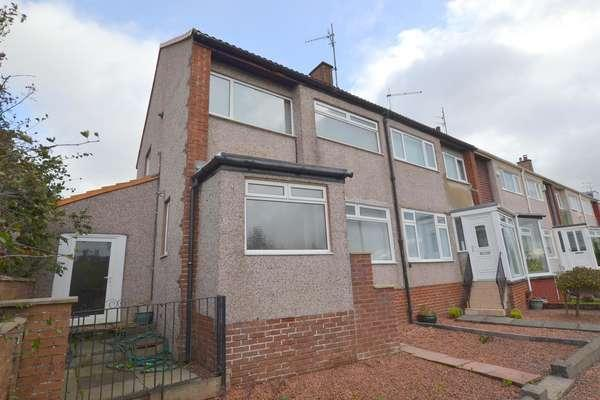 3 Bedrooms End Of Terrace House for sale in 20 Bankhead Road, Clarkston, Glasgow, G76 9BW