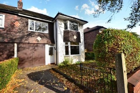 4 bedroom semi-detached house for sale - Clothorn Road, Didsbury