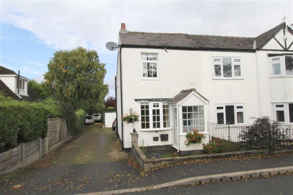 Massey brook lane lymm cheshire 2 bed end of terrace for The terrace land and house