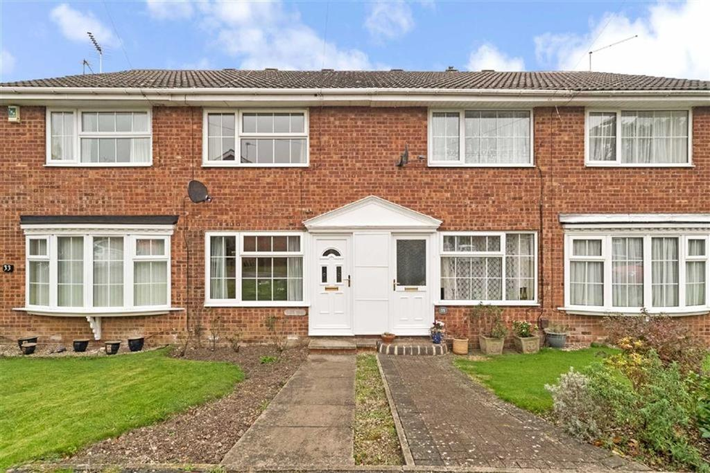 2 Bedrooms Terraced House for sale in Millfield Glade, Harrogate, North Yorkshire