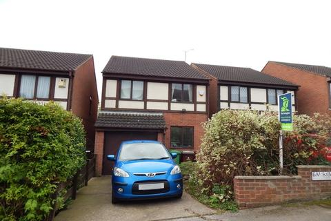 3 bedroom detached house for sale - Holly Gardens, Thorneywood, Nottingham, NG3