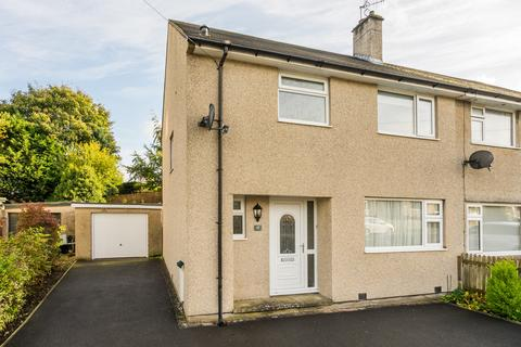 3 bedroom semi-detached house for sale - 17 Wattsfield Avenue, Kendal, Cumbria LA9 5JJ