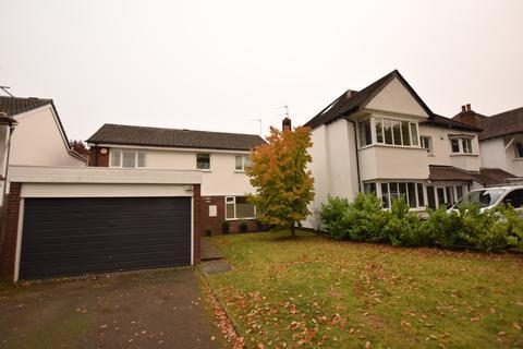 4 bedroom detached house for sale - Danford Lane, Solihull