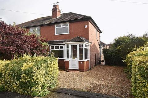 2 bedroom semi-detached house to rent - Lilac Avenue, Knutsford