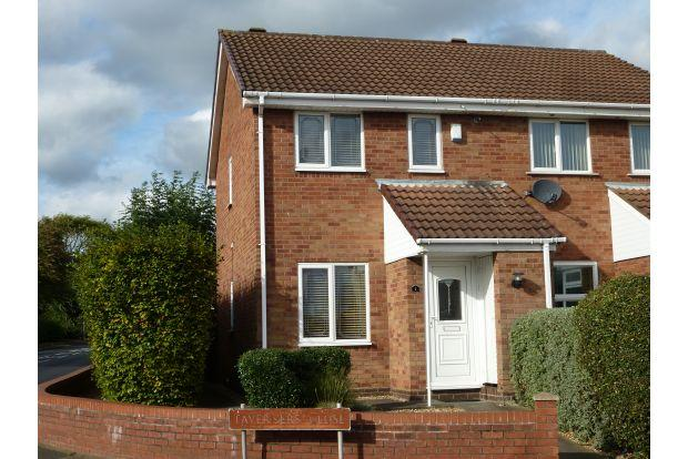 2 Bedrooms House for sale in TAVERNERS CLOSE, NEW INVENTION, WILLENHALL