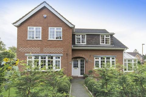 4 bedroom detached house for sale - FRESCO DRIVE, LITTLOVER