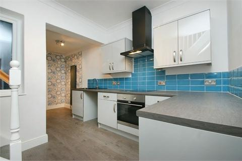 2 bedroom end of terrace house for sale - Ash Street, York, YO26