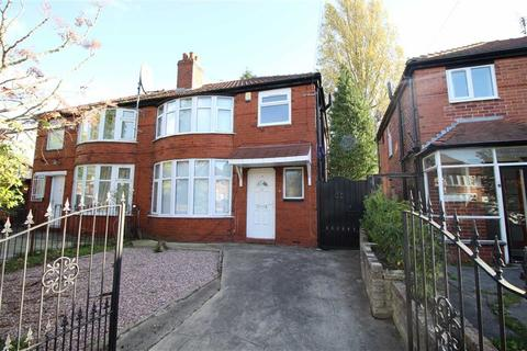 6 bedroom property to rent - Parrs Wood Road, Manchester