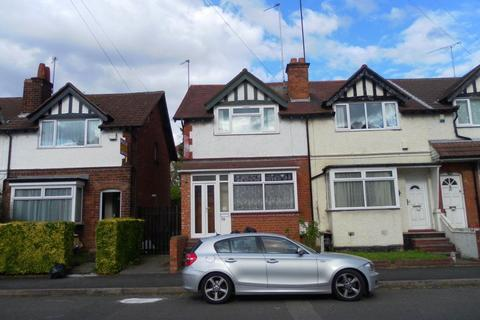 4 bedroom house to rent - 59 SELLY HILL ROAD, B29 7DL