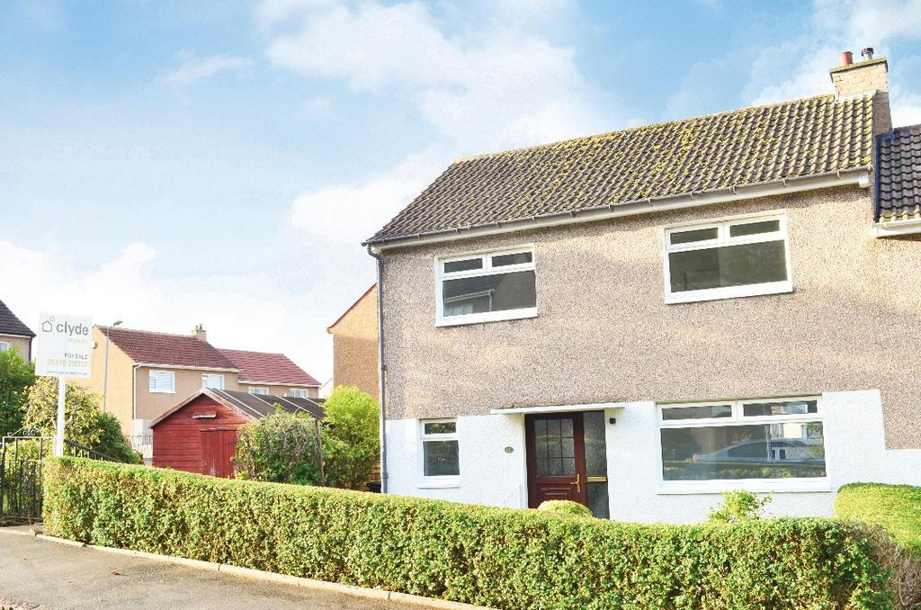 3 Bedrooms Semi Detached House for sale in Cedar Crescent, Hamilton, South Lanarkshire, ML3 7LP