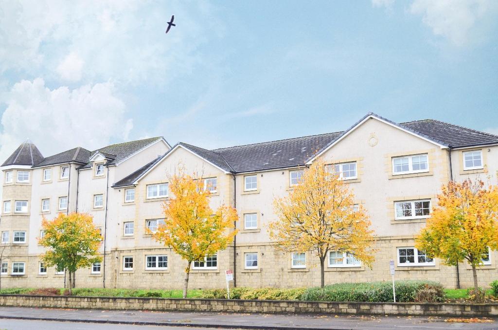 2 Bedrooms Flat for sale in Park Holme Court, Hamilton, South Lanarkshire, ML3 0FB