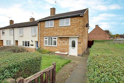 3 bedroom end of terrace house for sale - New Romney Crescent, Netherhall, Leicester