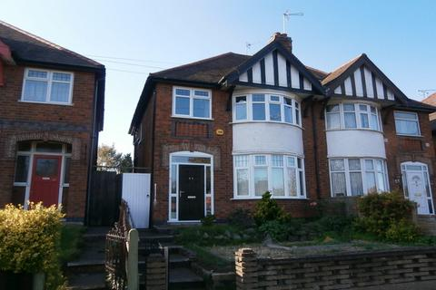 3 bedroom semi-detached house for sale - Wyngate Drive, Leicester, LE3