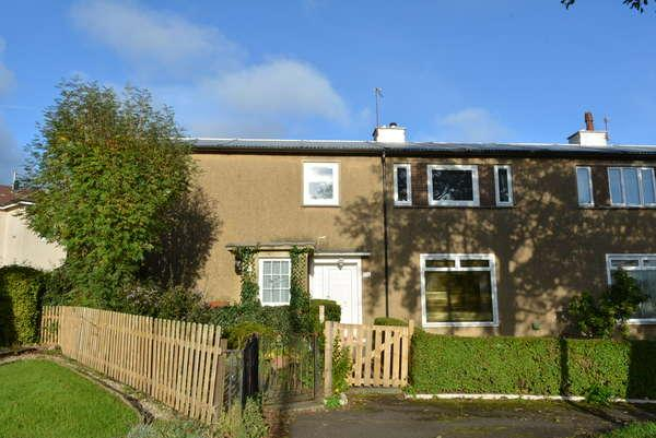 3 Bedrooms Flat for sale in 176 Burnfield Road, Glasgow, G43 1EB