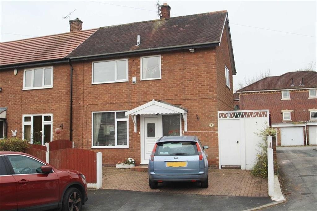 2 Bedrooms End Of Terrace House for sale in Harefield Road, Handforth