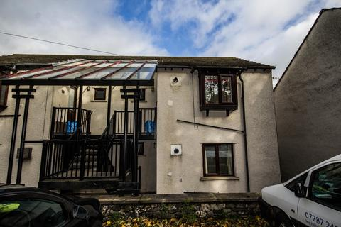 1 bedroom apartment for sale - 12 Elm Court, Kendal