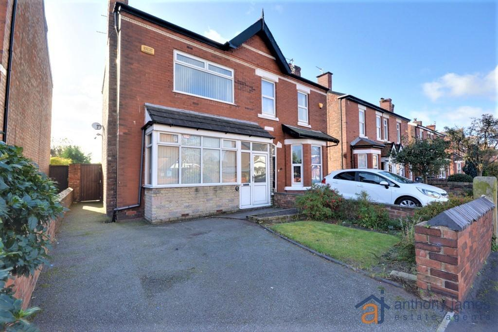2 Bedrooms House for sale in St Johns Road, Southport, PR8 4JP