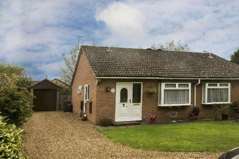 2 bedroom semi-detached bungalow for sale - Gipsy Lane, Earley, Reading