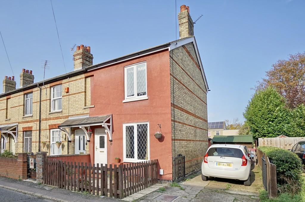 2 Bedrooms End Of Terrace House for sale in Longfield Road, Sandy