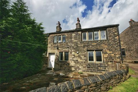 3 bedroom end of terrace house for sale - Slaithwaite Hall, Slaithwaite, HUDDERSFIELD, West Yorkshire, HD7