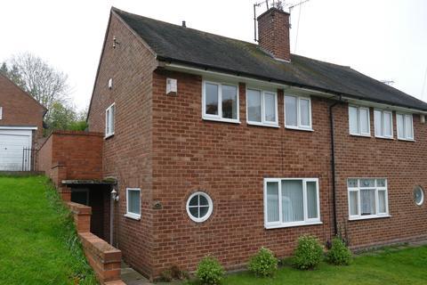 2 bedroom semi-detached house to rent - Ferncliffe Road, Harborne, Birmingham B17