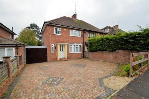 3 bedroom semi-detached house for sale - City Road, Tilehurst, Reading