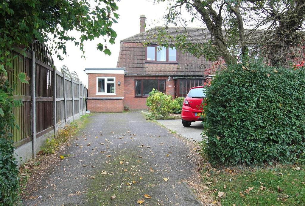 3 Bedrooms End Of Terrace House for sale in Court Road, Broomfield, Chelmsford, Essex, CM1