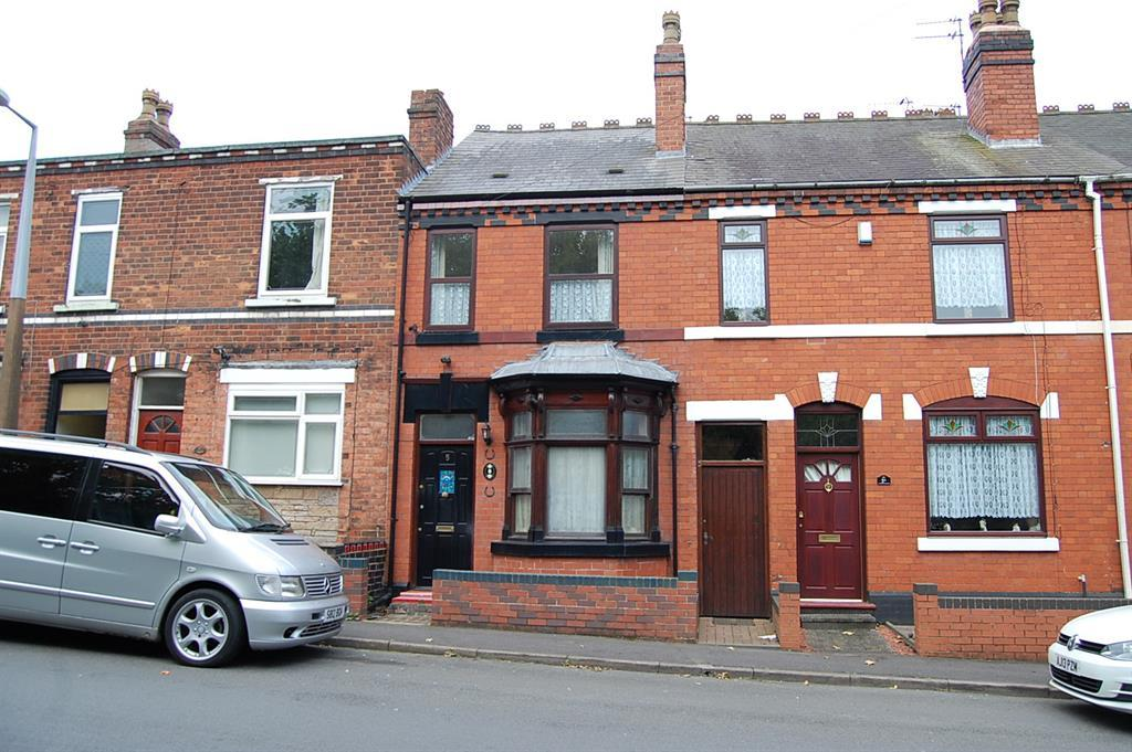 2 Bedrooms Terraced House for sale in Old Meeting Road, Coseley, Bilston, WV14 8HB