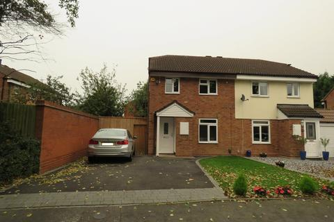 3 bedroom semi-detached house for sale - Whar Hall Road, Solihull