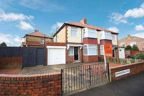3 bedroom semi-detached house for sale - Derwentdale Gardens, High Heaton, Newcastle Upon Tyne