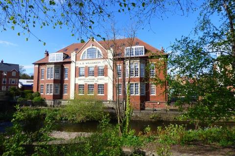 2 bedroom apartment for sale - WILLIAMSON HOUSE, LOW SKELLGATE CLOSE, RIPON, HG4 1WF