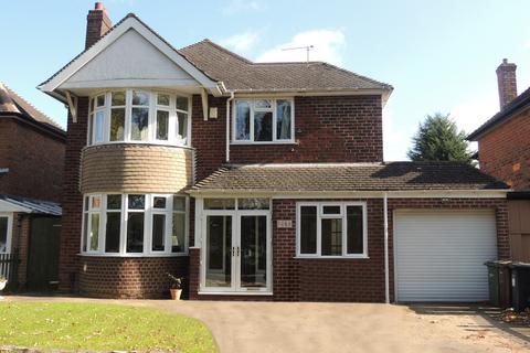 3 bedroom detached house for sale - Warwick Road, Knowle, Solihull