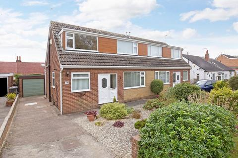 3 bedroom semi-detached house for sale - The Poplars, Bramhope