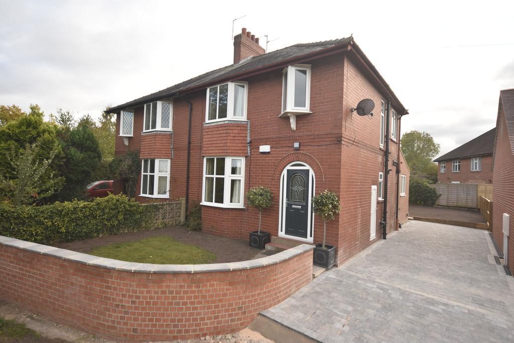 3 Bedrooms Semi Detached House for sale in Crag Lane, Knaresborough