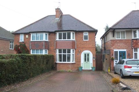 3 bedroom semi-detached house for sale - Tilehouse Green Lane, Knowle