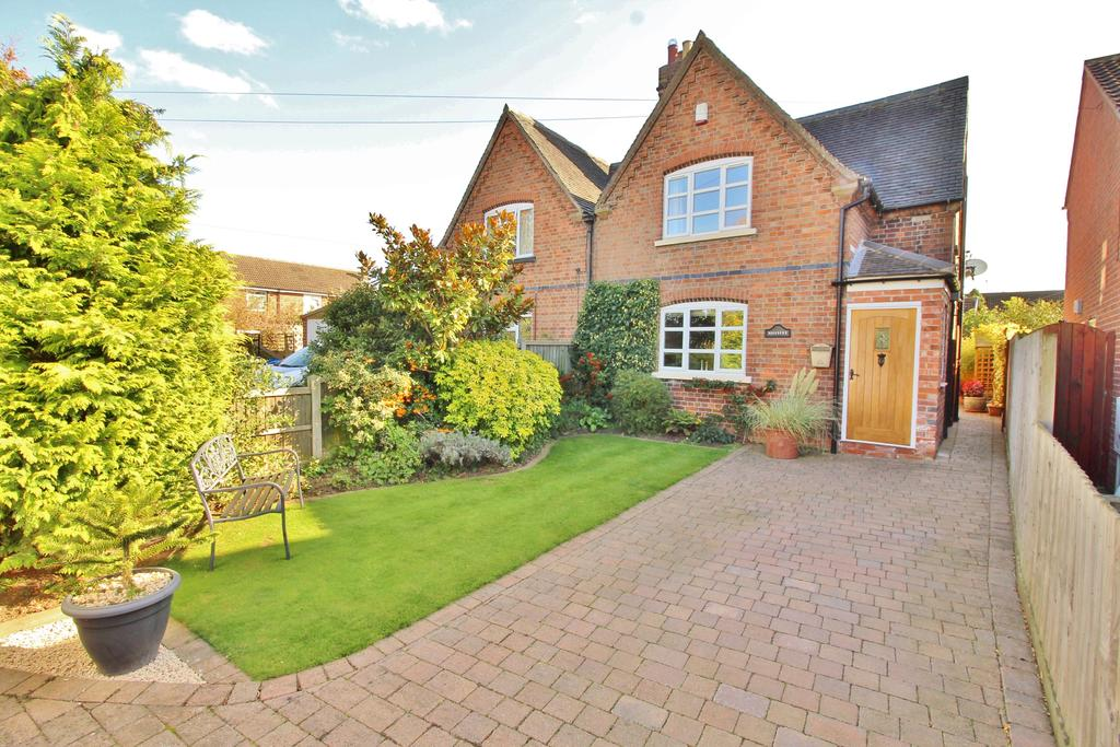 2 Bedrooms Semi Detached House for sale in Main Road, Barnstone NG13