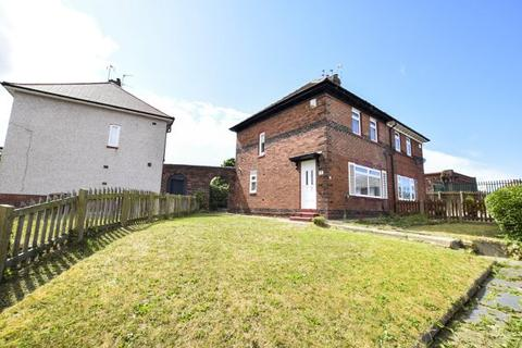 2 bedroom semi-detached house - SHERIDAN STREET, PALLION, SUNDERLAND SOUTH