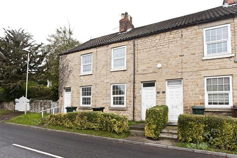 2 bedroom terraced house to rent - South View, East End, Ampleforth, York, YO62