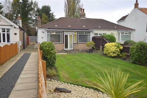 2 bedroom bungalow for sale - Southfield Road, Scartho, North East Lincolnshire