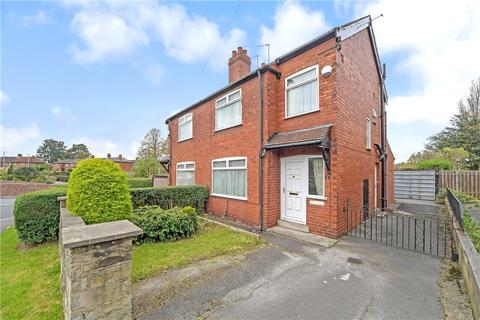 3 bedroom semi-detached house for sale - Carrholm Drive, Leeds, West Yorkshire