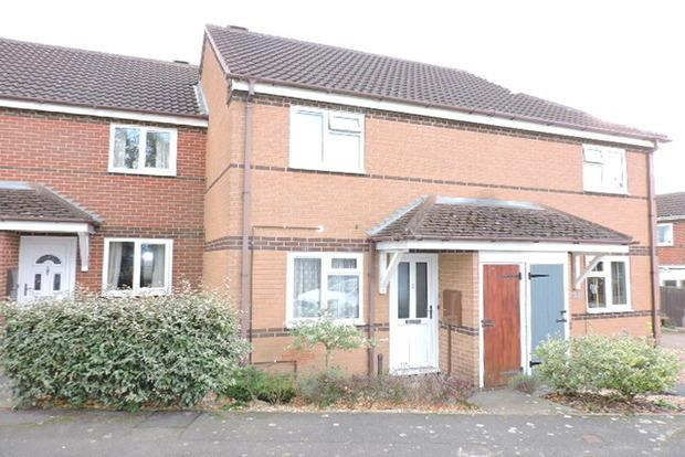 2 Bedrooms Terraced House for sale in Wellington Way, Melton Mowbray, LE13