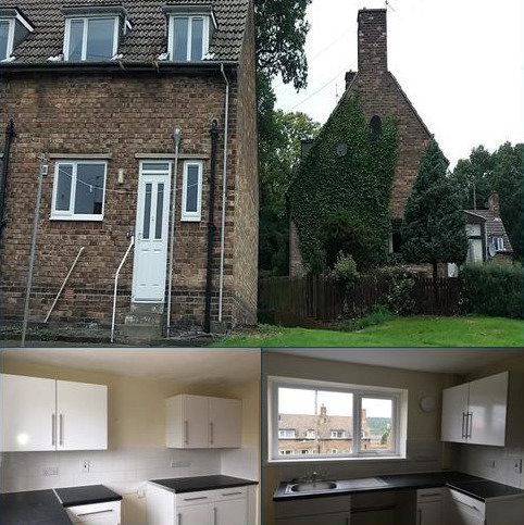 2 bedroom house to rent - The Larches, Esh Winning, Durham