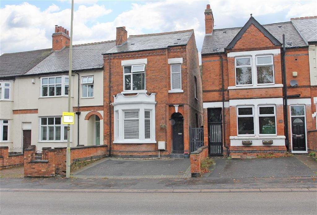 5 Bedrooms Unique Property for sale in Station Road, Wigston, Leicestershire