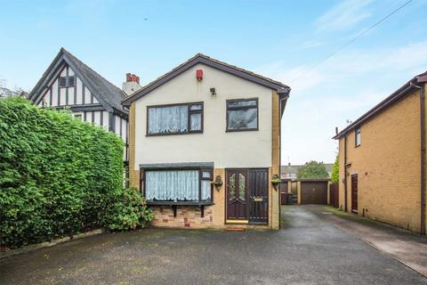 3 bedroom detached house for sale - Cheadle Road, Blythe Bridge, Staffordshire