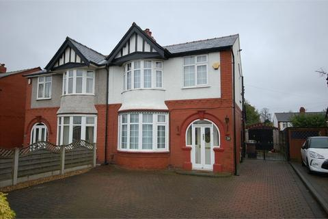3 bedroom semi-detached house for sale - St Helens Road, Eccleston Park, Prescot, Merseyside
