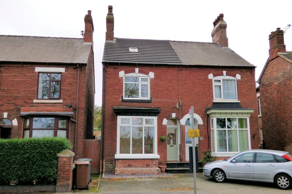 2 Bedrooms Semi Detached House for sale in Burton Road, Woodville